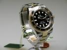 Rolex Oyster Perpetual Submariner Date, Keramiklünette, 40 mm, ungetragen